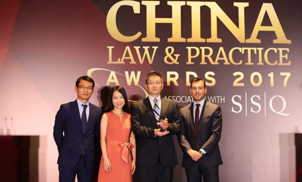 China Law & Practice Awards 2017: Winners announced