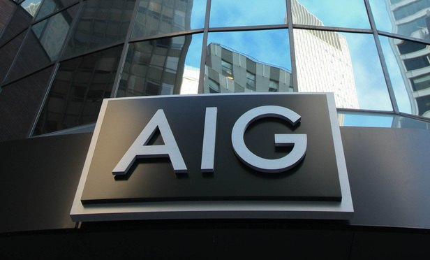 AIG-Headquarters-1