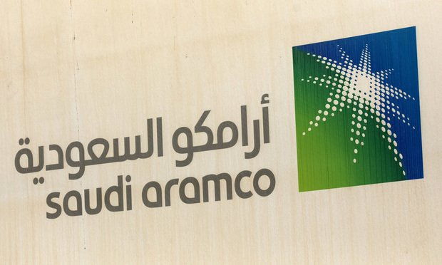 US Firm Takes Lead Role on Historic Saudi Aramco $12BN Bond