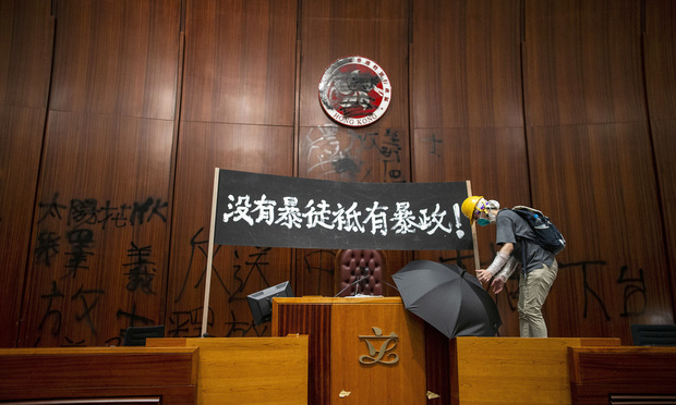 Protesters inside the Legislative Council in Hong Kong