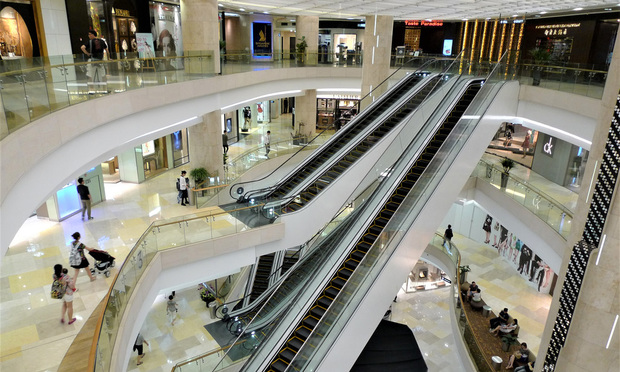 Ngee Ann City mall