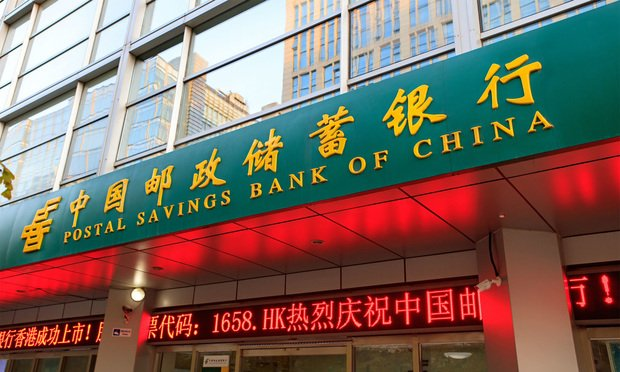 Postal Savings Bank of China branch.