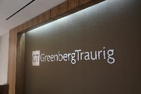 Greenberg Nabs Latham's Former M&A Co Chair Touts 2019 As a Record Financial Year