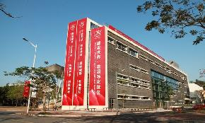 Coronavirus Prompts Peking Transnational Law School to Close Brick and Mortar Shifts Its Courses Online