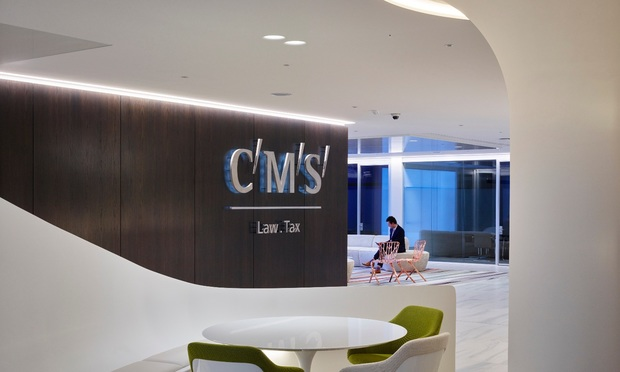 CMS sign and office