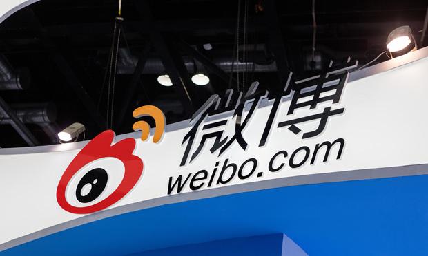Weibo.com signage