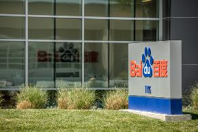 Skadden Davis Polk on Baidu's 3 1B Homecoming Secondary Listing in Hong Kong
