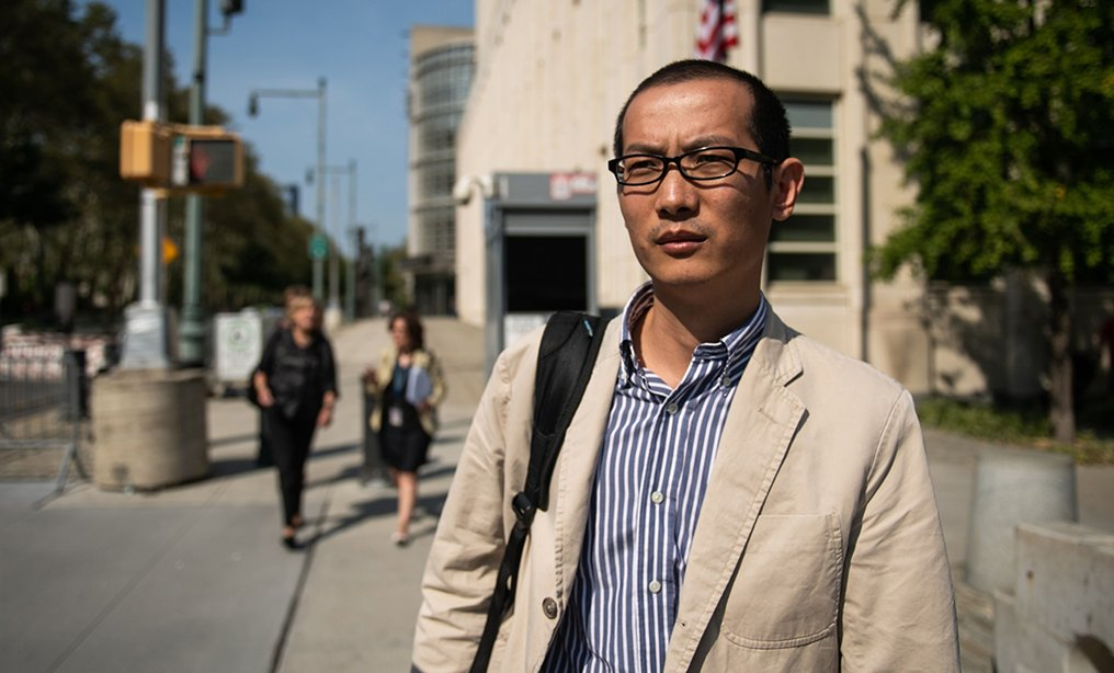 Professor Bo Mao departs the Eastern District courthouse in September. Photo: Mark Kauzlarich/Bloomberg