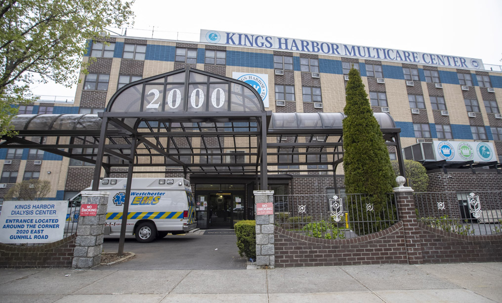 Kings Harbor Multicare Center in the Bronx. (AP Photo/Mary Altaffer)