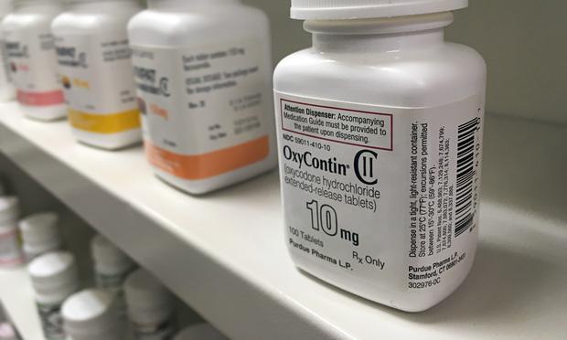 Oxycontin/photo courtesy of Shutterstock.com