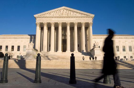 Supreme Court building. Feb. 7, 2007.