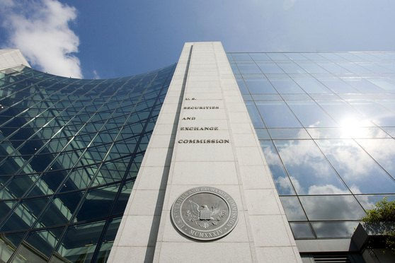 <i>U.S. Securities and Exchange Commission headquarters.</i>