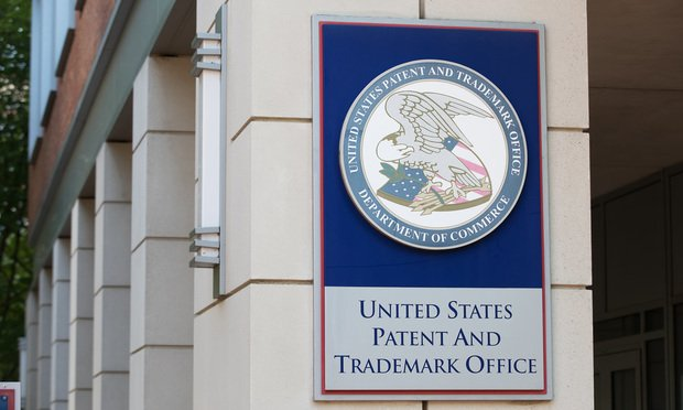 ARLINGTON, VA / USA - JUNE 30, 2018: The United States Patent and Trademark Office is the federal agency for granting U.S. patents and registering trademarks..