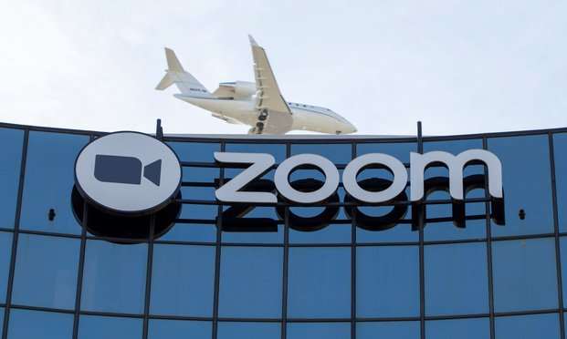 Zoom Video Communications headquarters in downtown San Jose.