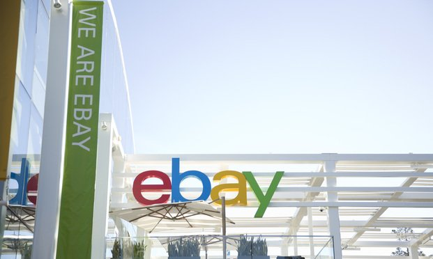 Headquarters for eBay, located at 2065 Hamilton Ave in San Jose, CA