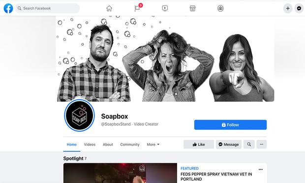 Soapbox (Photo: Courtesy Photo)