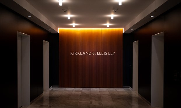 Kirkland and Ellis office in Midtown Manhattan, New York. Photo: Ryland West/ALM