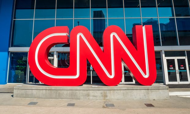 CNN Center, Atlanta (Photo: Shutterstock.com)