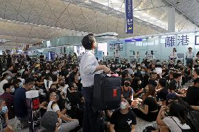 Hogan Lovells Helps Hong Kong's Airport Stop Protests