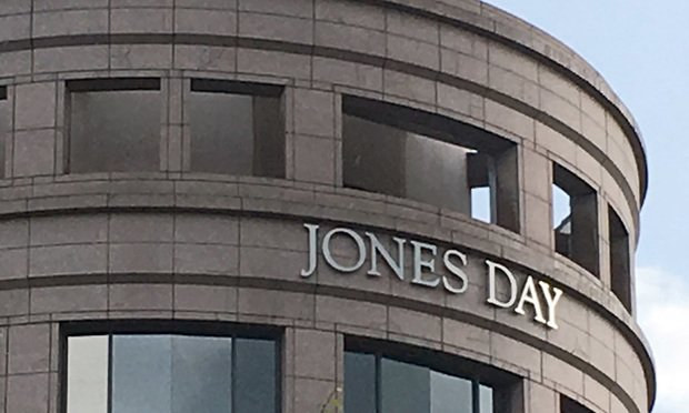 Jones Day's offices. Photo: John Disney/ALM