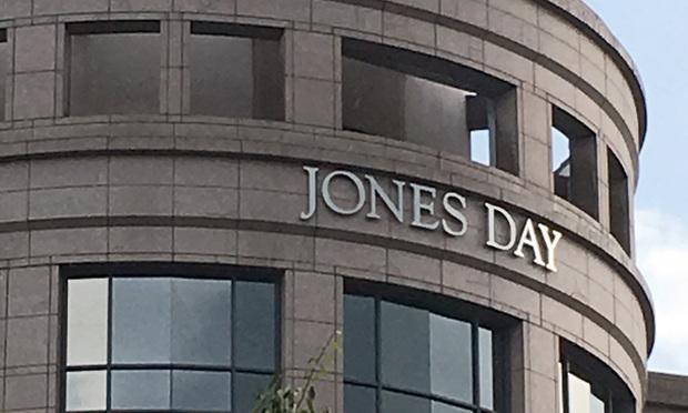 Jones Day's Atlanta headquarters.