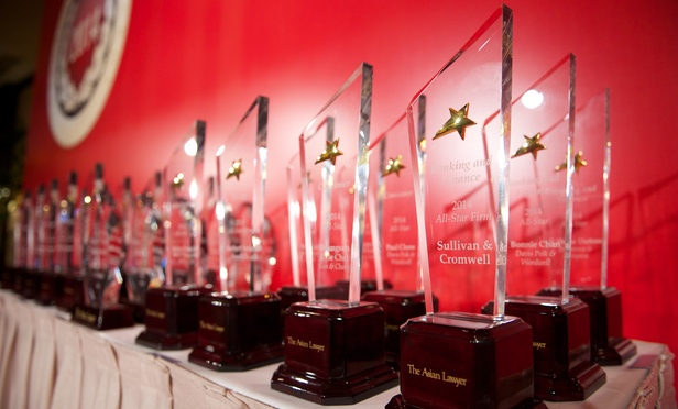 The Asian Lawyer All-Star Awards