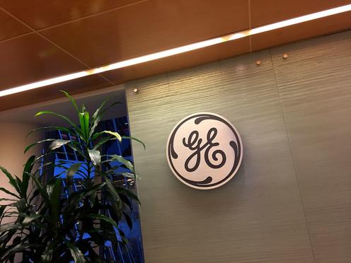 GE Faces Potential 700M ERISA Class Action