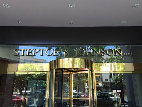 Steptoe & Johnson offices in Washington, D.C. June 12, 2015. Photo by Diego M. Radzinschi/THE NATIONAL LAW JOURNAL.
