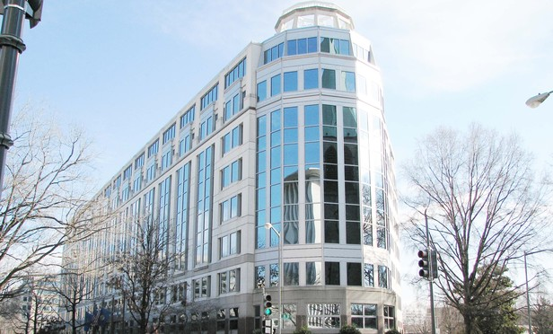 International Trade Commission headquarters in Washington.