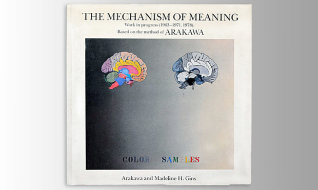 Mechanism of Meaning