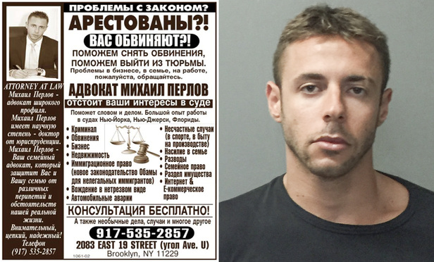 Mikhail Perlov and a newspaper advertisement for his illegal law practice.