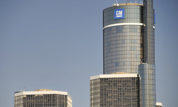 The towers of the Detroit Renaissance Center, the world headquarters of the General Motors Corporation in Detroit, Michigan.