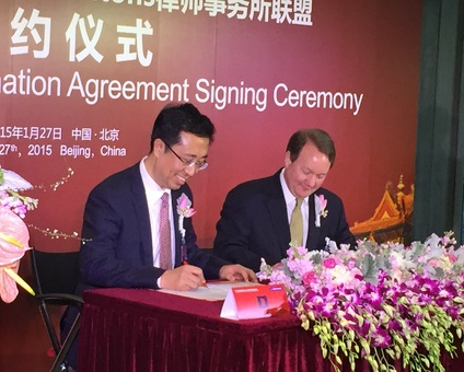 Dacheng founder Peng Xuefeng and Dentons global chair Joseph Andrew at a signing ceremony in Beijing, Jan. 27, 2015.