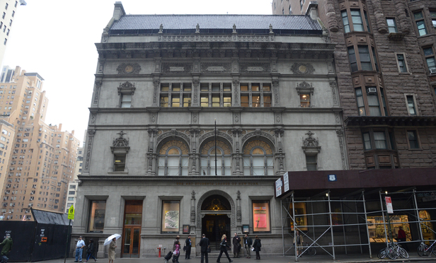 Art Students League of New York building, 215 West 57th Street