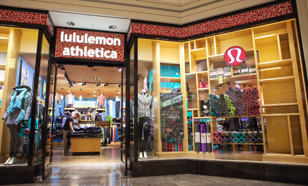 A Lululemon Athletica store in Chicago, IL.