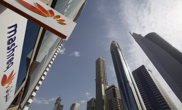 A branch of Mashreqbank is seen along Sheikh Zayed Road in Dubai, United Arab Emirates.